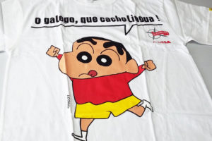 "Camisola Shinchan ""O galego, que cacho lingua!"""