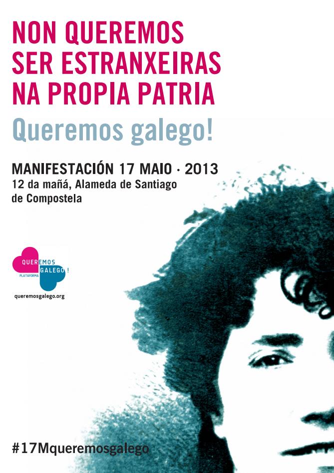 Imaxe do cartaz en formato PNG