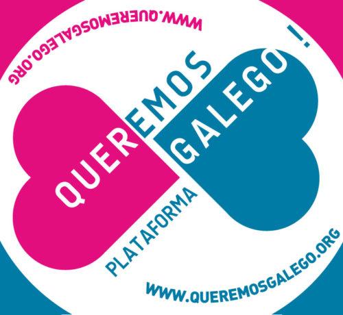 Autocolante Queremos Galego