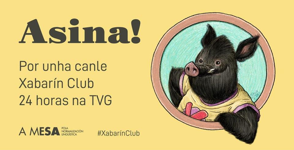 """Báner mediano """"Asina! Por unha canle Xabarín Club 24 horas na TVG"""""""